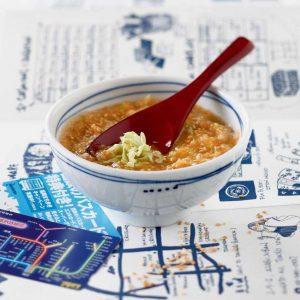Sopa de verduras, sésamo y miso